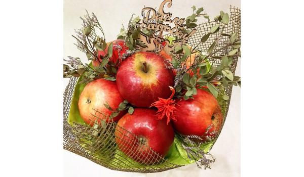 Яблочное наслаждение