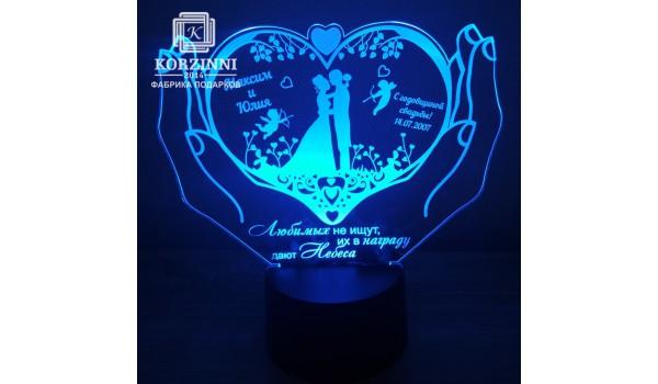 """3D светильник """"С годовщиной свадьбы"""""""