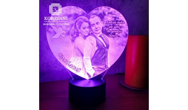 """3D светильник """"Свадебный"""" с фото"""