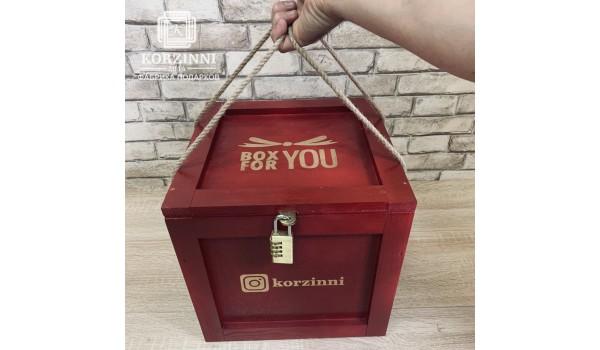 BOX FOR YOU (Кодовый замок)
