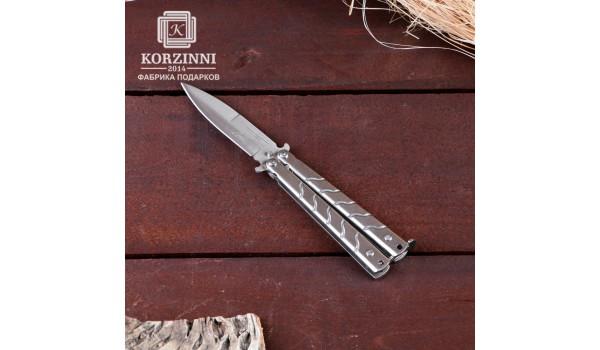 Нож - бабочка