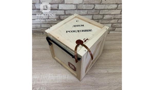 """Ящик с ломом """"С Днём Рождения!""""  (П)"""