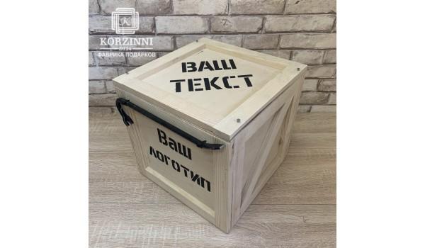 """Ящик с ломом """"Ваш текст и логотип"""" (П)"""