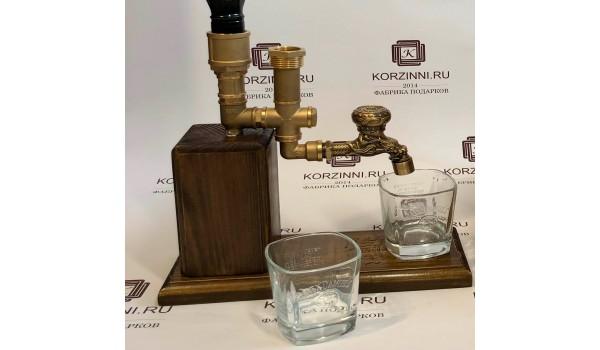 Диспенсер для виски (Вариант 2)