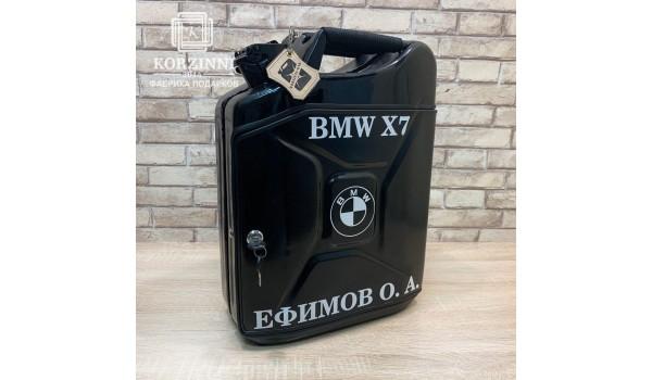 "Канистра - бар ""BMW X7"""