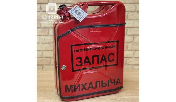 """Канистра - бар """"НЗ Михалыча"""""""