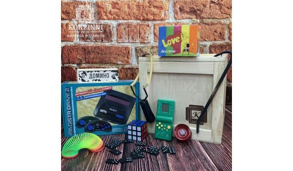 Почувствуй наше детство BOX