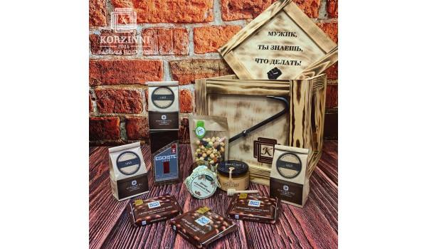 Чайно - кофейный BOX