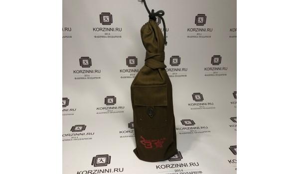 """Военный """"вещмешок"""" под бутылку"""
