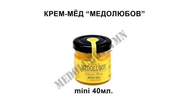 """Крем-мёд """"Medolubov"""" 40 мл"""