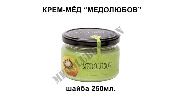 """Крем-мёд """"Medolubov"""" 250 мл"""